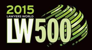 Logo_2015_LW500